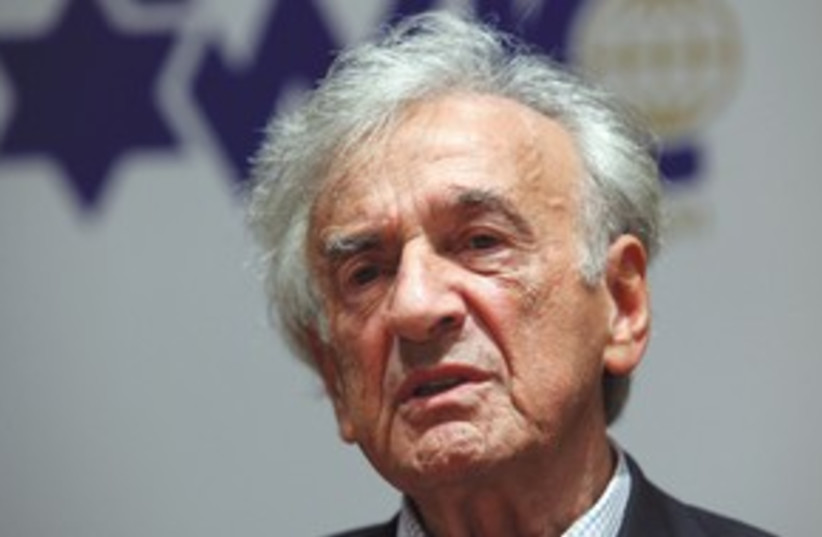 Elie Wiesel 311 (photo credit: Sasson Tiram)