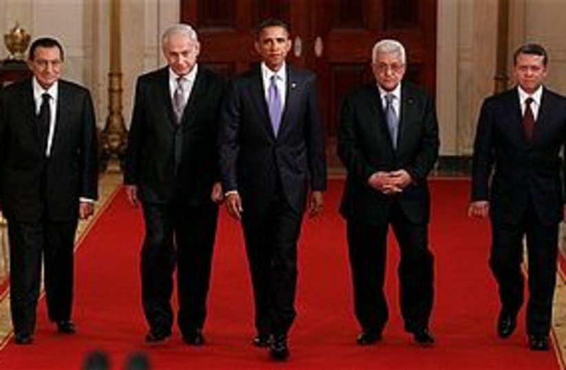middle east reservoir dogs 311 (photo credit: AP)