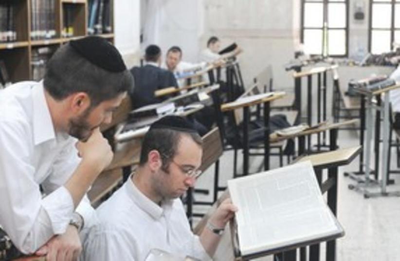 young haredis studying 311 (photo credit: Ariel Jerozolimski)