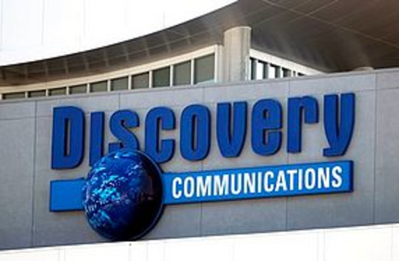 discovery channel (photo credit: AP)