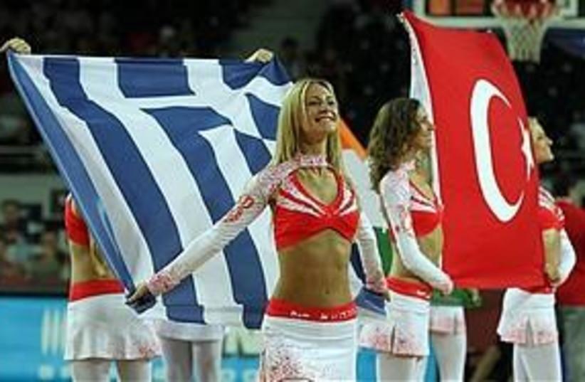FIBA dancers (photo credit: Associated Press)