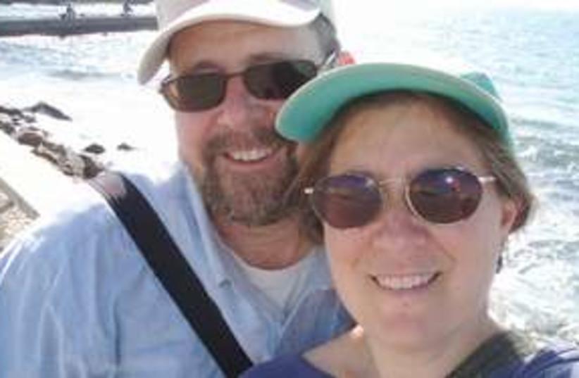 Joseph Connelly and Rachel Gordon 311 (photo credit: Courtesy)