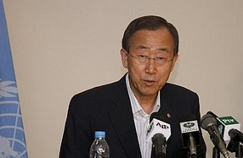 Ban Ki-moon speaking 311 AP (photo credit: Associated Press)