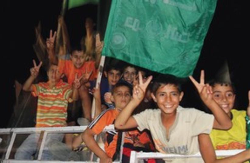 Palestinians (photo credit: Associated Press)
