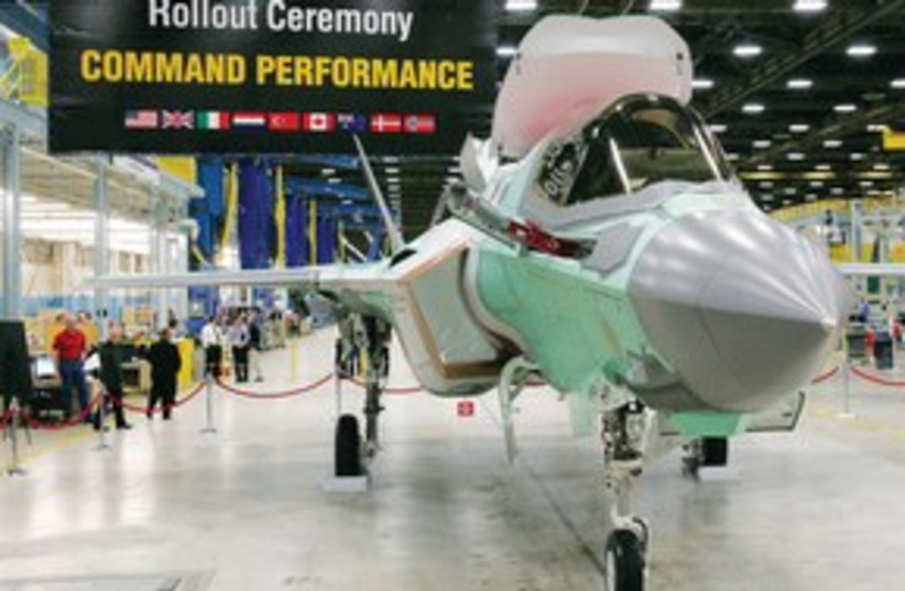 311_ F-35 JSF (photo credit: (Rodger Mallison/Fort Worth Star-Telegram/MCT)
