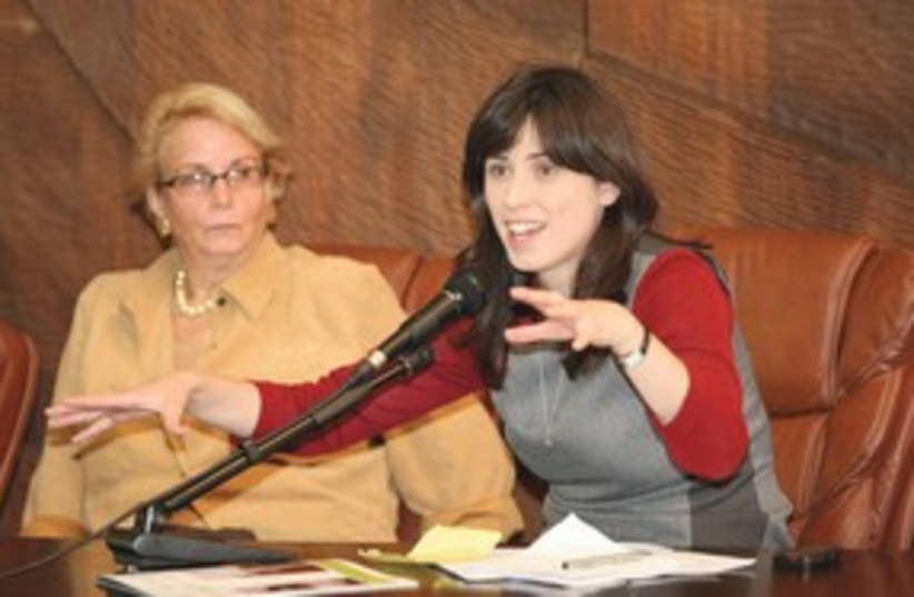 Hotovely 311 (photo credit: Ariel Jerozolimski)