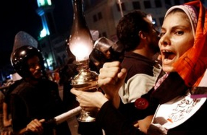 Egypt lady protest 311 (photo credit: Associated Press)