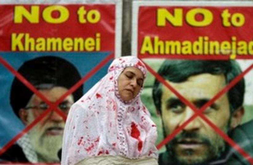Iran Human Rights Protest 311 (photo credit: Associated Press)