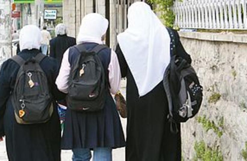 hijab jerusalem 311 (photo credit: Ariel Jerozolimski)
