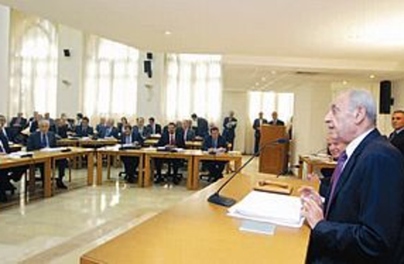 Lebanese Parliament 311 (photo credit: AP)