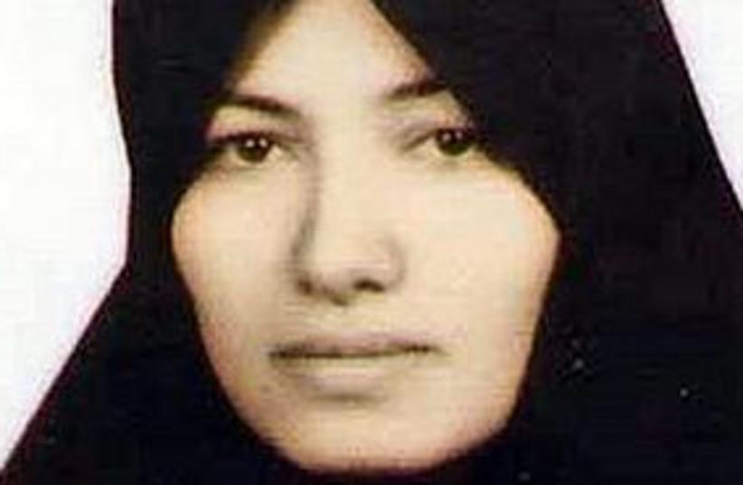 Sakineh Mohammadi Ashtiani  (photo credit: Associated Press)