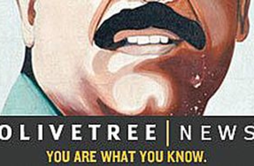 olivetreenews 311 (photo credit: OliveTreeNews.com)