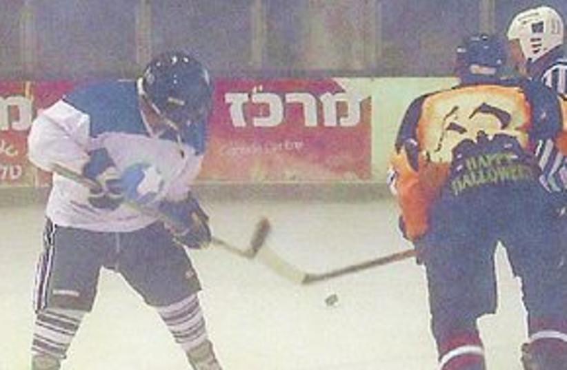 israel hockey 311 (photo credit: courtesy)