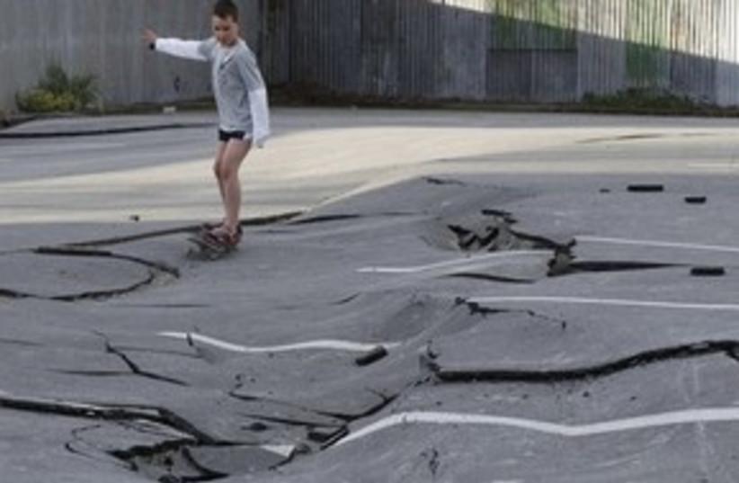 311_earthquake (photo credit: Associated Press)