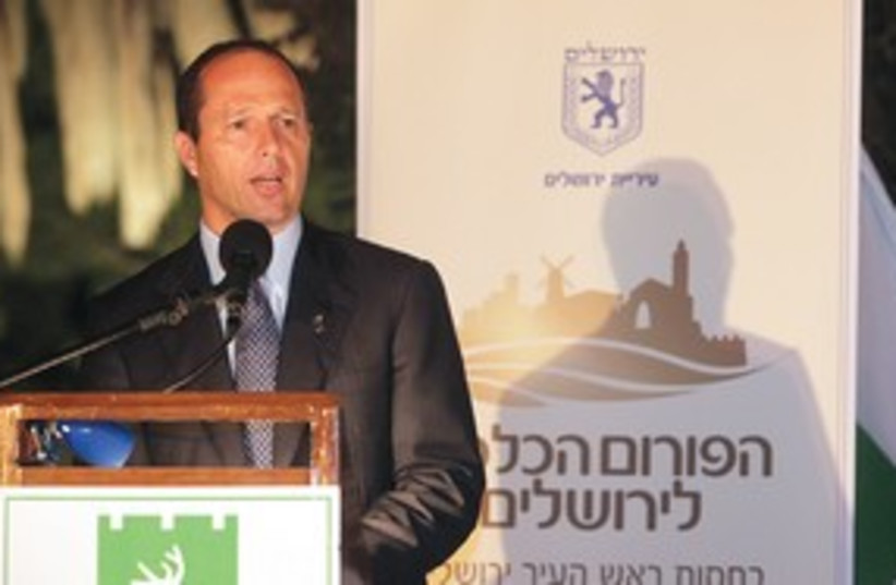 Barkat J'lem Economic Forum 311 (photo credit: Marc Israel Sellem)
