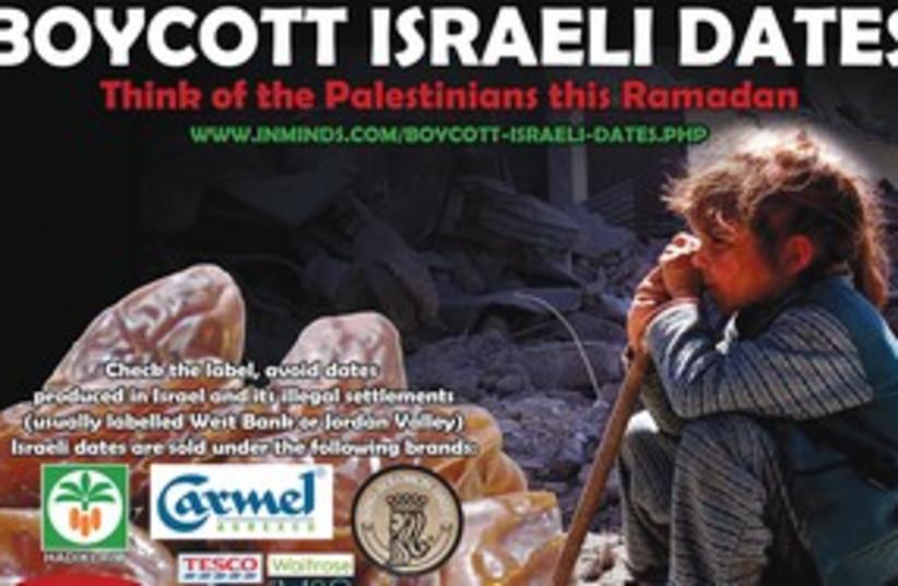 israeli boycott311 (photo credit: Courtesy)