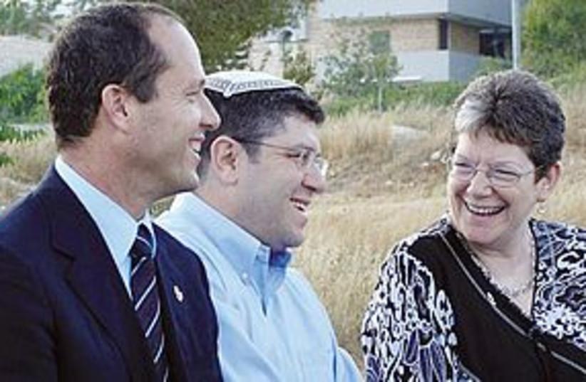 green synagogue 311 (photo credit: Courtesy)