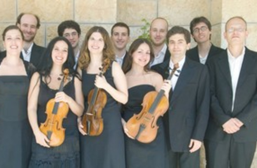 bach soloists311 (photo credit: Courtesy)