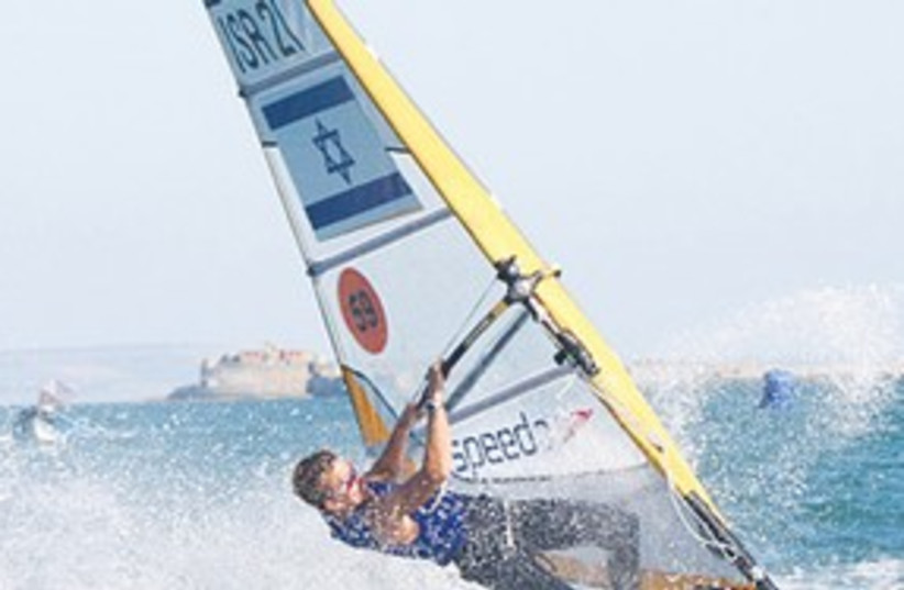 Windsurfing 311 (photo credit: Courtesy)