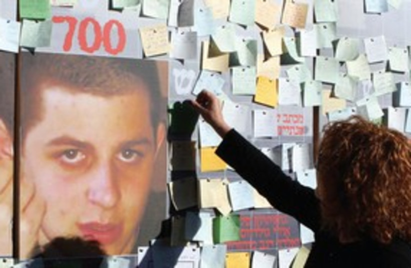 311_Gilad photo on billboard (photo credit: Ariel Jerozolimski)