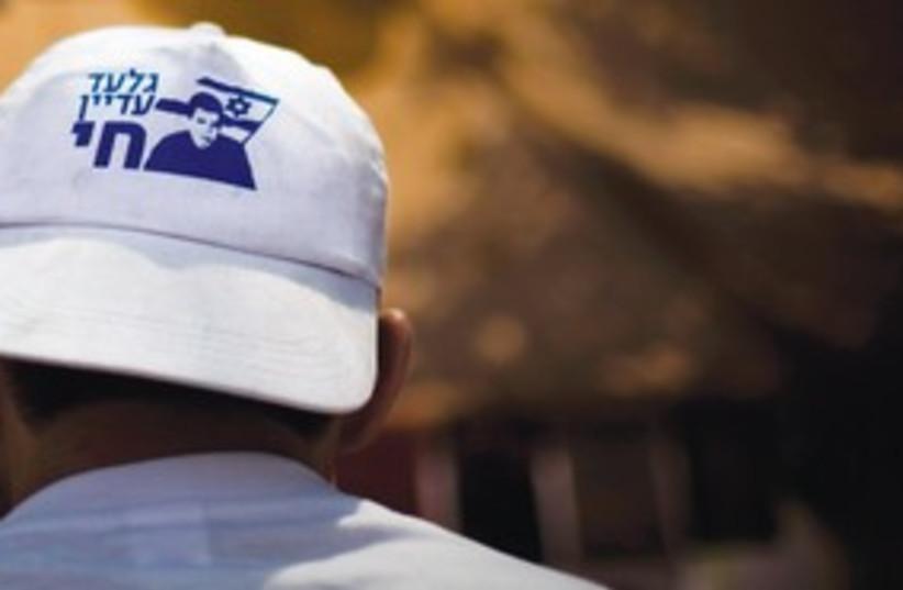 311_Free Gilad hat (photo credit: Associated Press)