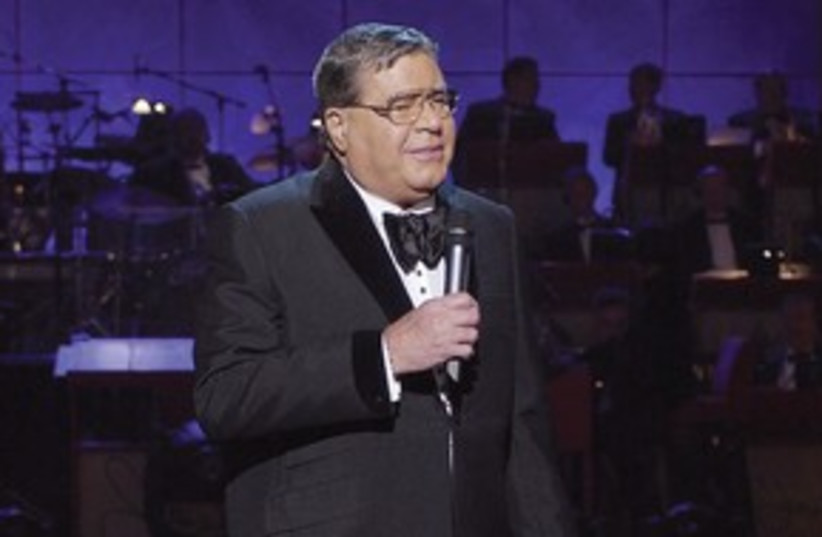 Jerry Lewis 311 (photo credit: Associated Press)