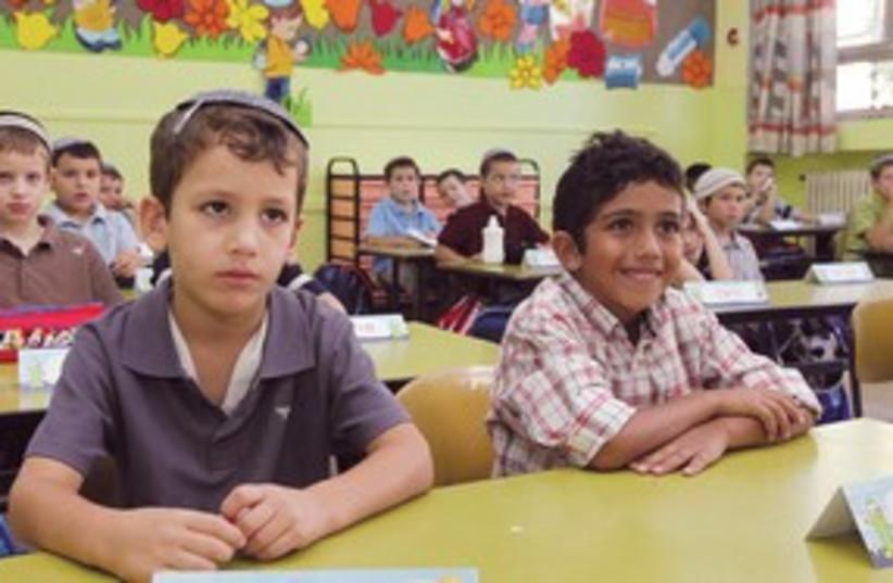 Kids in Class 311 (photo credit: Marc Israel Sellem)