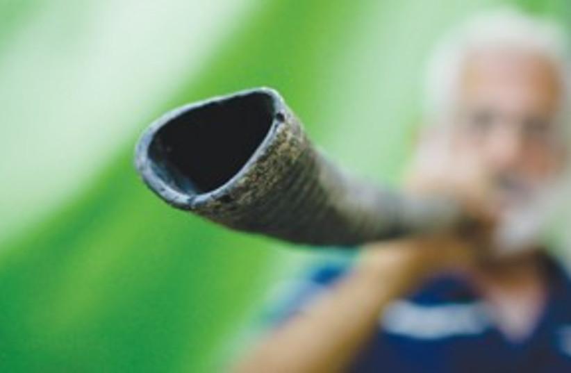shofar blurred 311 (photo credit: AP)