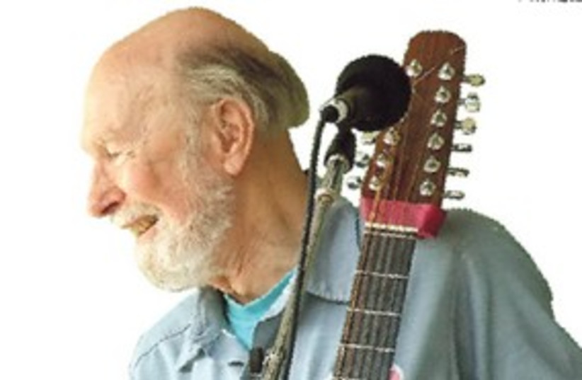 311_Pete Seeger (photo credit: Courtesy)