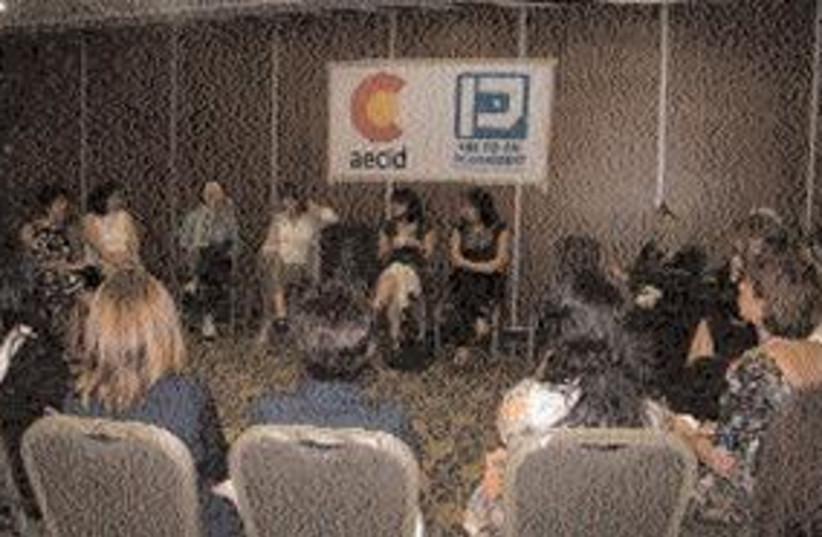 haredi women meet 311 (photo credit: Geneva Initiative)