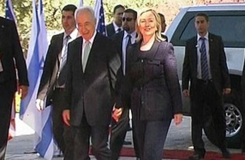 Clinton Peres Jerusalem 311 (photo credit: Ben Spier)