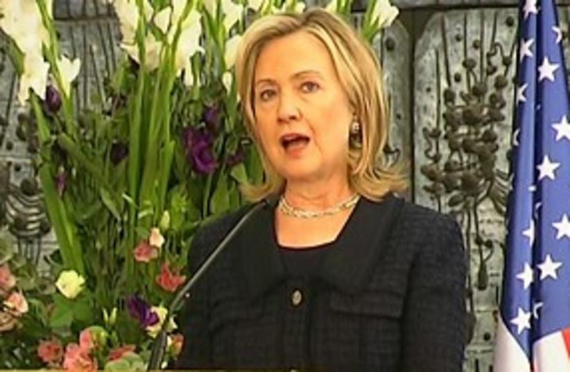 Hillary Clinton (photo credit: Benjamin Spier)