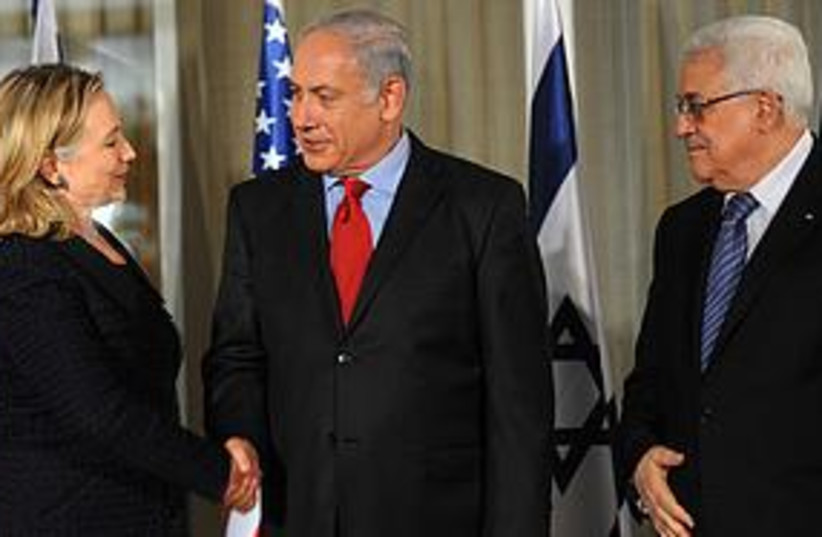 Netanyahu, Clinton, Abbas talks (photo credit: GPO)