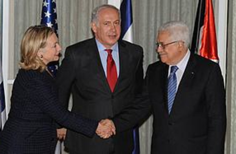 Abbas Clinton Netanyahu meeting (photo credit: GPO)