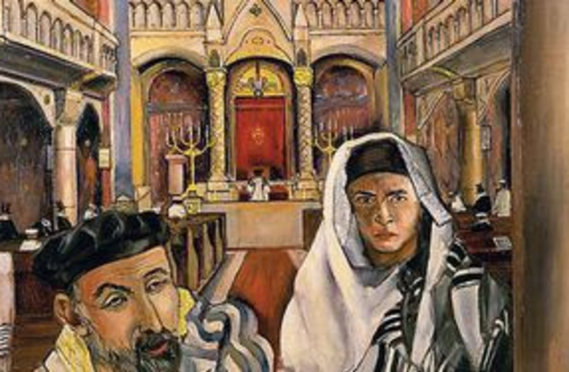 311_synagogue painting (photo credit: Courtesty of Nussbaum Museum)