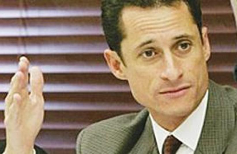 Anthony Weiner (photo credit: Associated Press)
