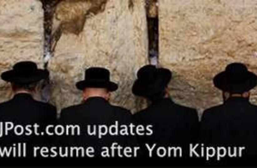 Yom Kippur 311 (photo credit: Courtesy)