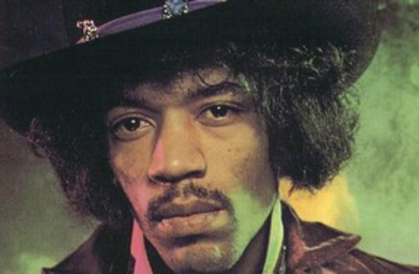 Hendrix 311 (photo credit: Courtesy)