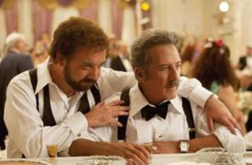 Paul Giamatti and Dustin Hoffman 311 (photo credit: Courtesy)