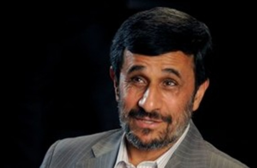 Ahmadinejad Pinstripes 311 (photo credit: Associated Press)