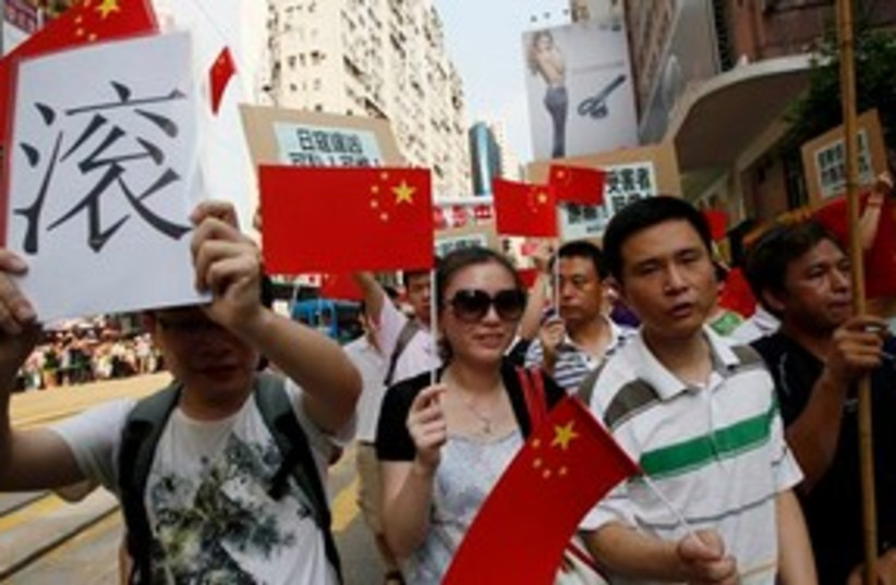 Chinese Protest 311 (photo credit: Associated Press)