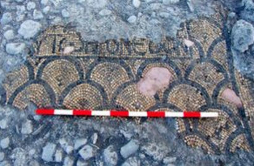 311_Samaritan synagogue ruin (photo credit: Courtesy of Israel Antiquities Authority)