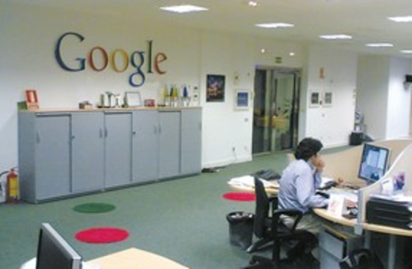 Google office 311 (photo credit: Courtesy)