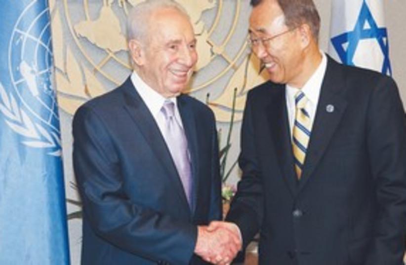 Peres Ban 311 (photo credit: Associated Press)