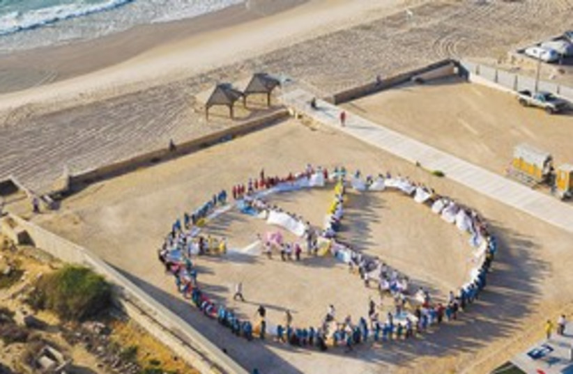 Peace Sign 311 (photo credit: Albatros Aerial Photography)
