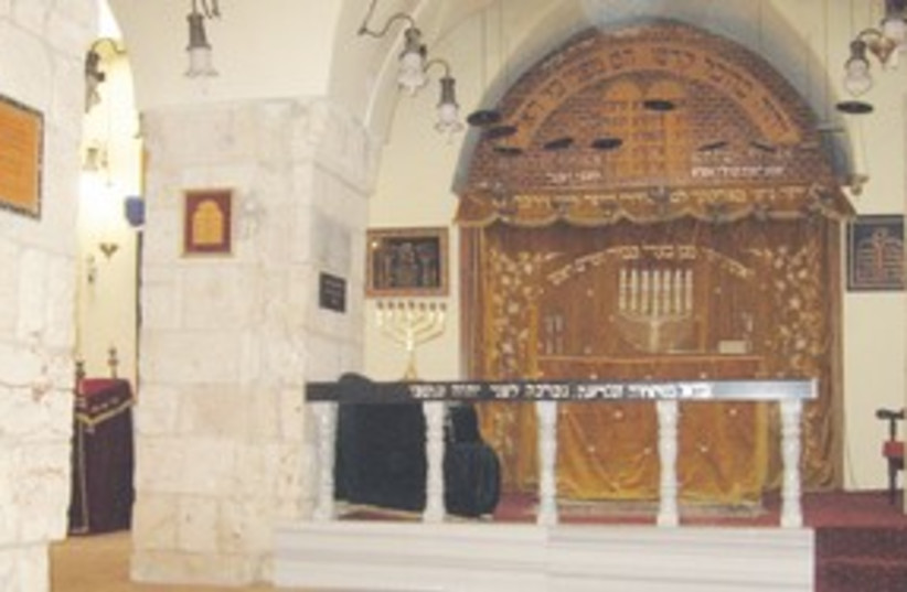 Karaite Synagogue (photo credit: Maor Dabah)