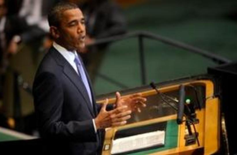 Obama at UN 2010 2 311 (photo credit: Associated Press)