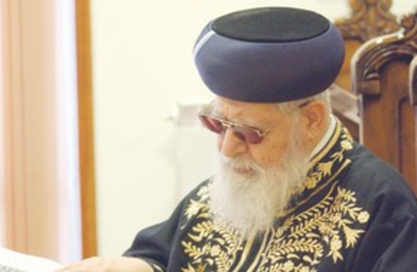 Rabbi Ovadia Yosef 311 (photo credit: Ariel Jerozolimski)