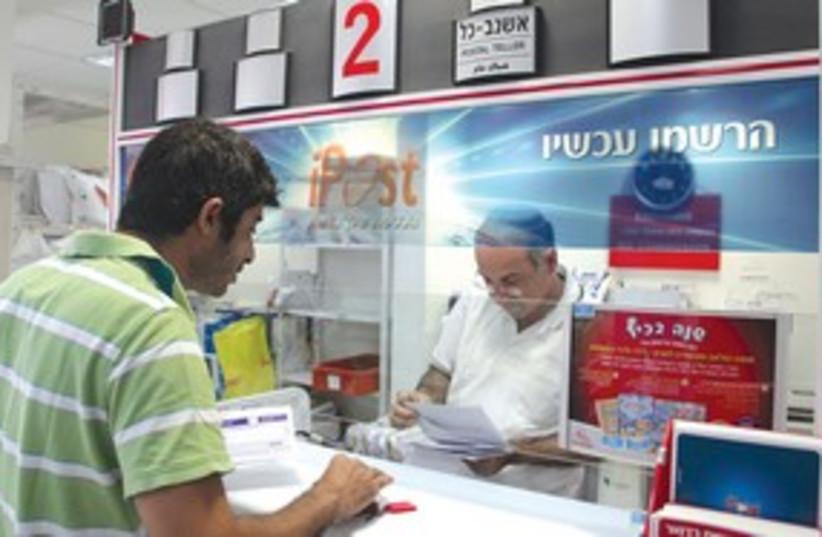 Israel Post 311 (photo credit: Marc Israel Sellem / The Jerusalem Post)