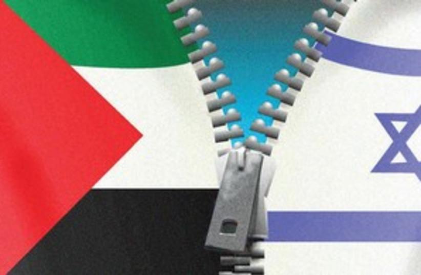 Israel Pal flag (do not publish again) (photo credit: Avi Katz)